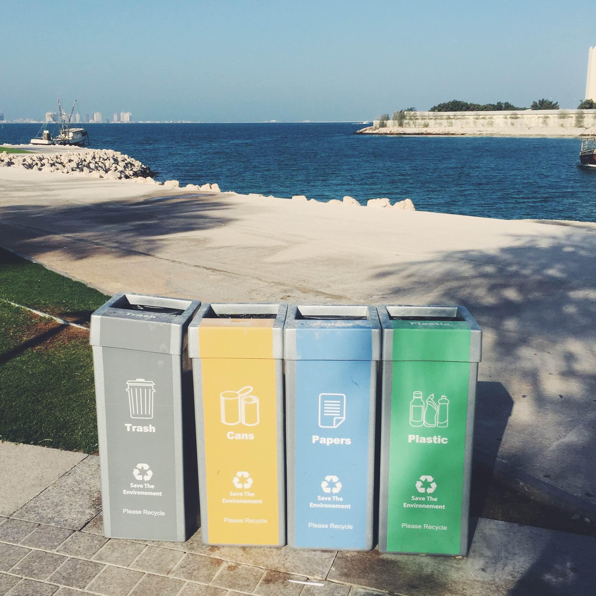 Affaldssortering, Qatar